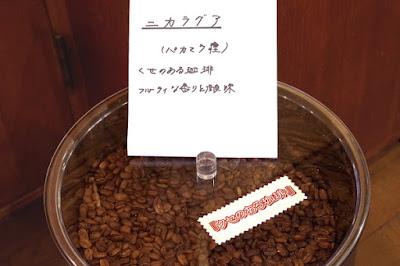 おすすめコーヒー:ニカラグア
