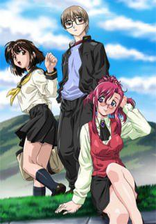 Onegai Teacher! - Please Teacher!   Onegai Sensei! (2002)