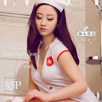 LiGui 2014.06.15 另类视觉 Model 然然 [34P] cover.jpg
