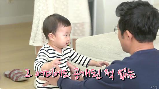 안재욱 최현주