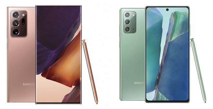 Samsung Note 20 Maroc