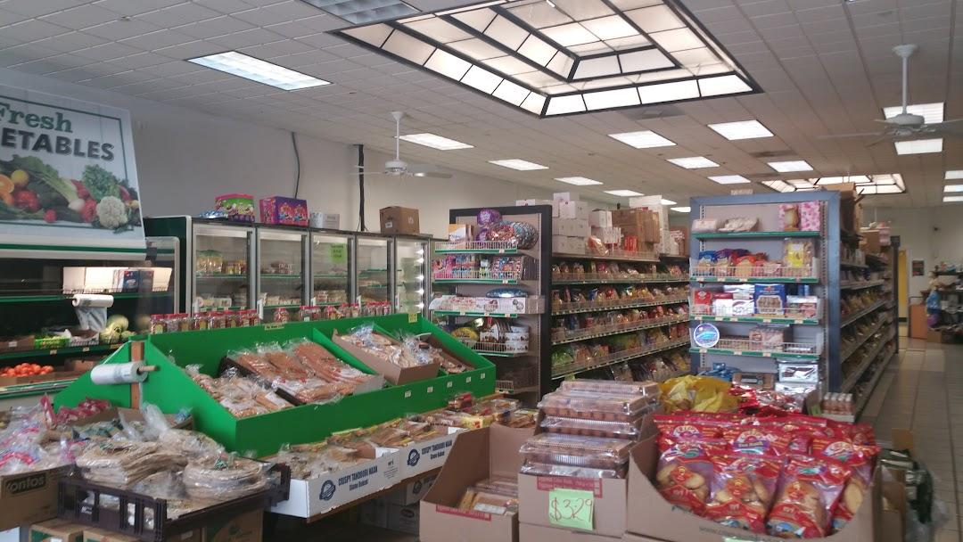 Richmond Halal Market - Grocery Store in Glen Allen