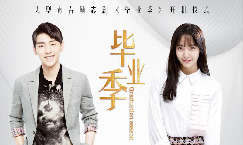 Graduation Season China Web Drama