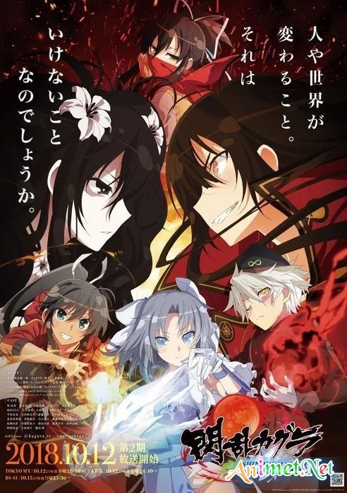 Senran Kagura 2nd Season - Senran Kagura: Shinovi Master - Tokyo Youma-hen (2018)