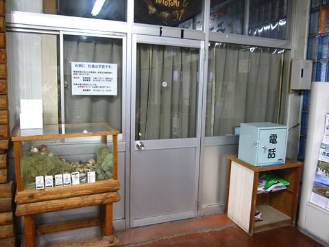 JR豊富駅 駅舎内 その1