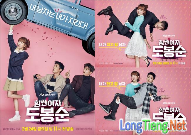 Ngất ngây với 7 phim Hàn ngập tràn tình yêu lên sóng tháng 2 này! - Ảnh 21.