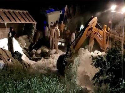 यूपी के औरैया में भीषण सड़क हादसा, दो ट्रकों की टक्कर में 24 मजदूरों की मौत, 35 जख्मी