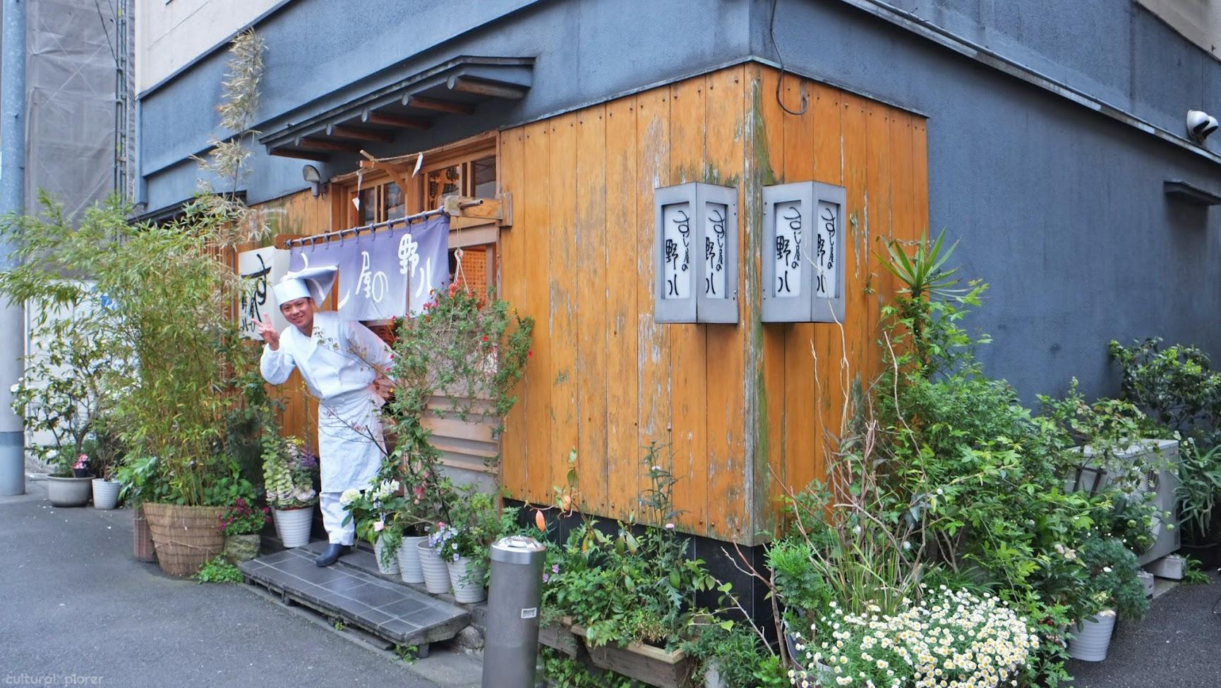 Chef Hironori Ikeno Sushiya No Nohachi
