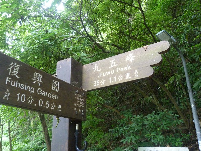 Taipei. Si Shou Shan, et la découverte des maisonnettes du professeur Y I   易教授 - P1340652.JPG