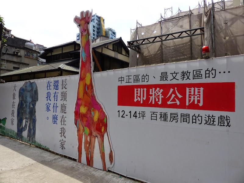 Taipei. Une grande brocante à deux pas du métro Guting sortie 7 - P1240685.JPG