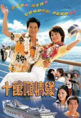Mong Manh Cuộc Tình (SCTV9)