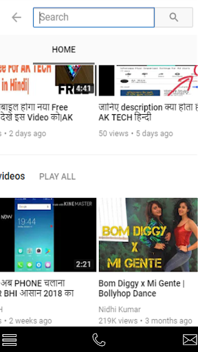 AK TECH HINDI screenshot 2