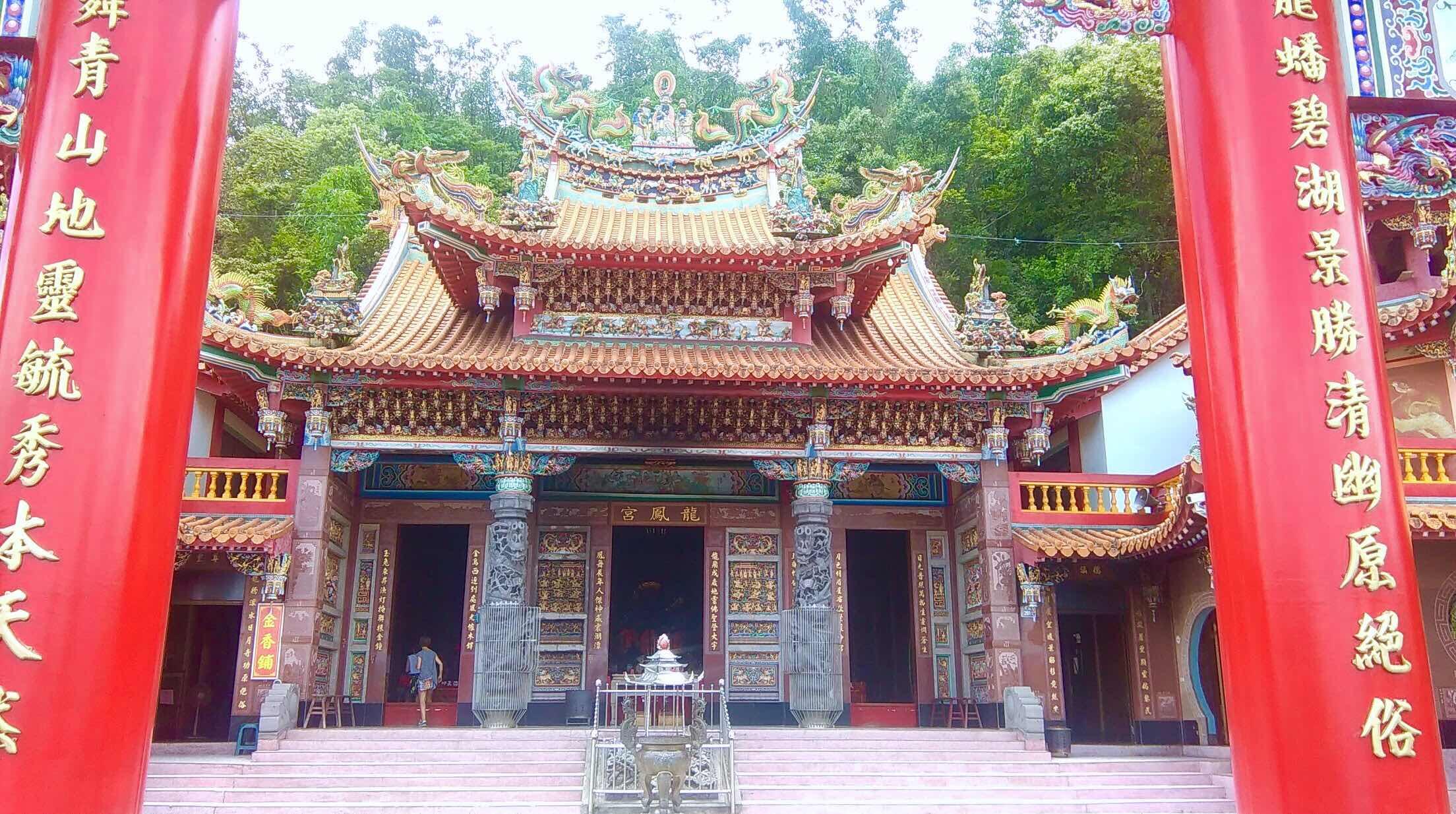 sun moon lake nantou longfeng temple, temples of sun moon lake