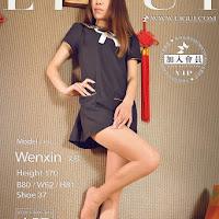 LiGui 2015.04.11 网络丽人 Model 文欣 [45P] cover.jpg