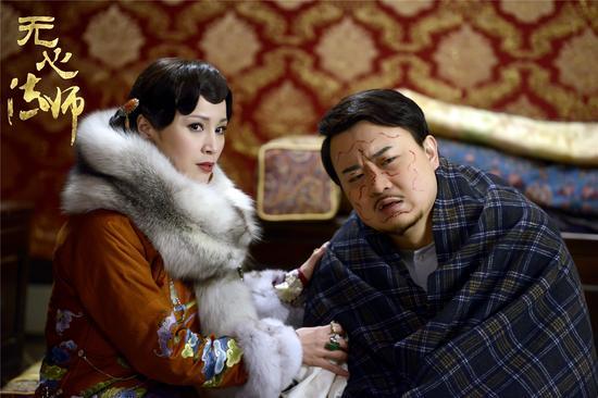 Wu Xin: The Monster Killer China Web Drama