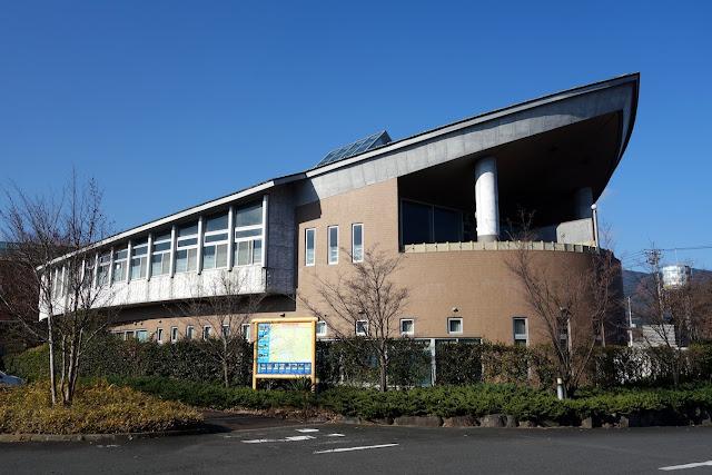 敷島温泉 ユートピア赤城
