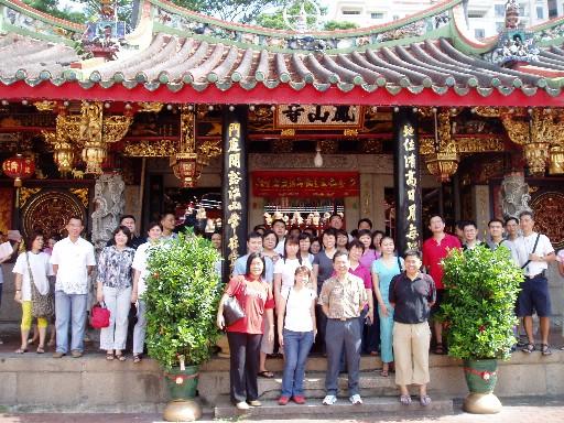 Trip - Temple and Cultural Tour 2005 - P10.JPG