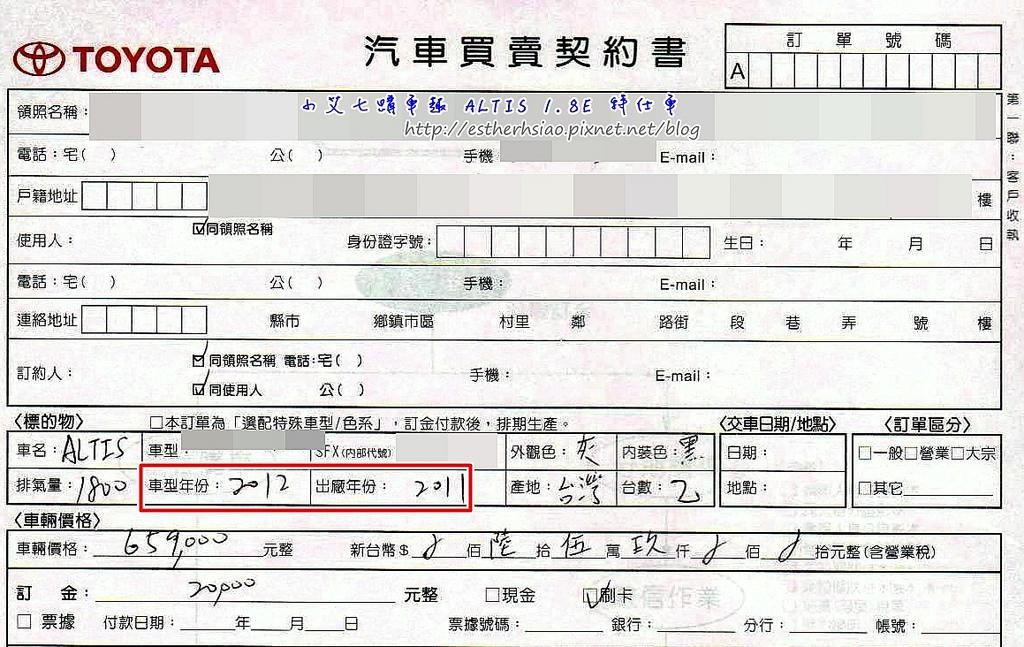 5 契約書