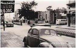 شارع السينما في الستينيات / اربد