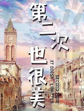 Second Time is a Charm China Drama