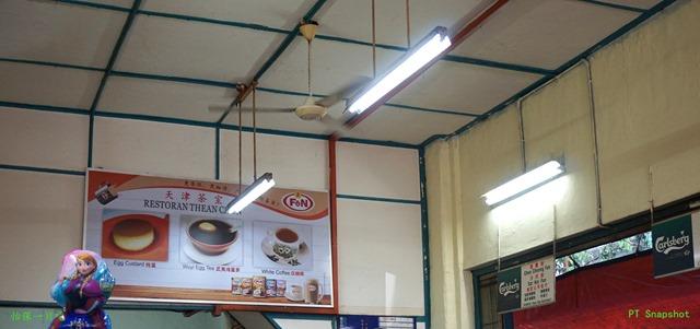 炖蛋、武夷鸡蛋茶和白咖啡