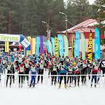 2014.02.09 Tartu Maratoni üritused Alutagusel - AS20140209KTMAR_040S.jpg