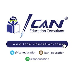 Logo ICAN Education Consultant