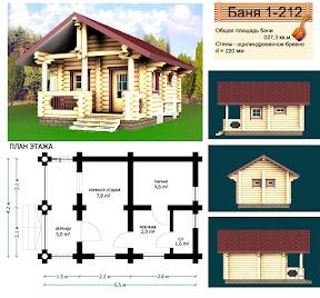Проект бани 1 - 212