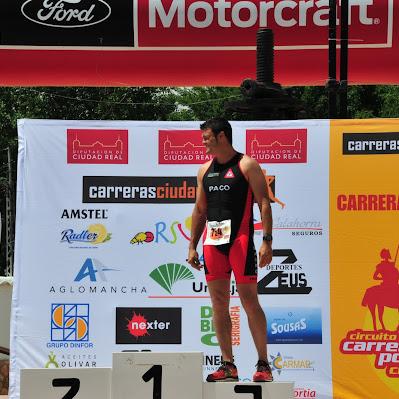 Carrera de Argamasilla de Alba 2015 - Trofeos
