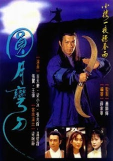 Nguyệt Tròn Thần Đao - Against The Blade Of Honor - 1995