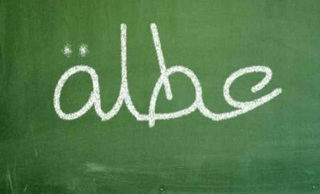 عاجل | رئاسة الوزراء تقرر تعليق الدراسة غدًا في جميع المدارس والجامعات بالقاهرة بسبب سوء الأحوال الجوية