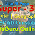 SSC GD Constable GK (Geography) Super 30 Questions Hindi Me