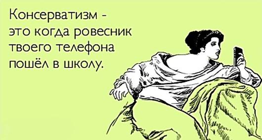 atkritka_1388162404_286