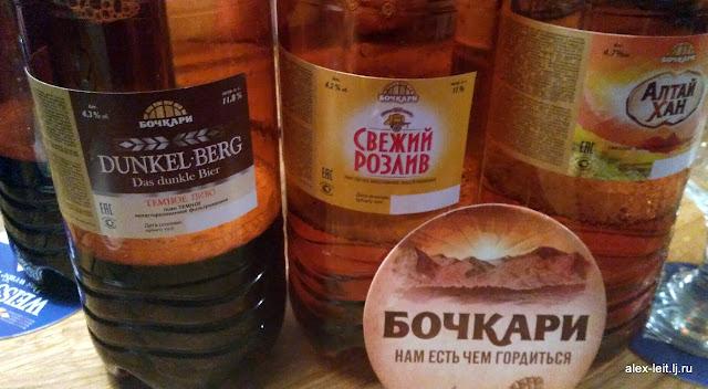 Пиво Чешское Элитное Бочкари (Cheshskoe Elitnoe Bochkari) - цена ... | 352x640