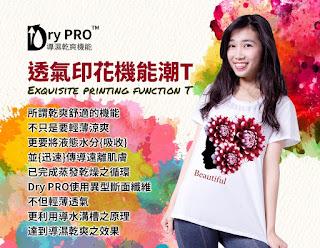 http://www.5b2f.com.tw/re-sheng-hua/728-b004