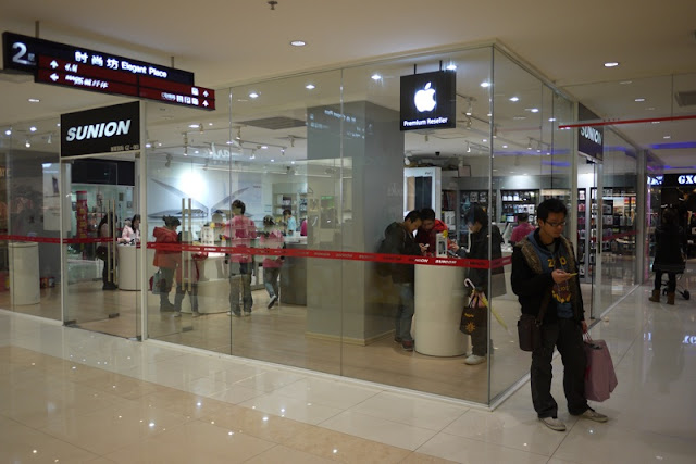 Sunion Premium Reseller Apple store in Guangzhou