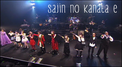 [FIXO] Download da videografia de Sound Horizon/Linked Horizon (Concertos, LIVES, PVS etc.) Print_Sajin