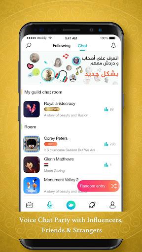 7Nujoomu2013 Live Stream Video Chat & Random Chat Room 5.9.1 screenshots 5
