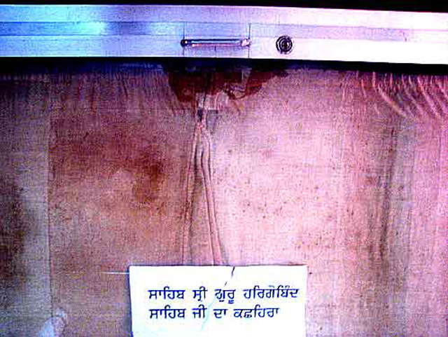 6th Guru of Sikhs Shri Guru hargobind sahib ji's kachera at village Drolli Bhai