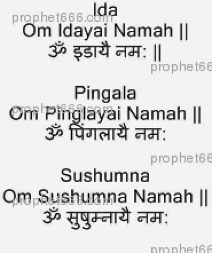 Mantras To Purify The 3 Nadis ~ My Spiritual Path