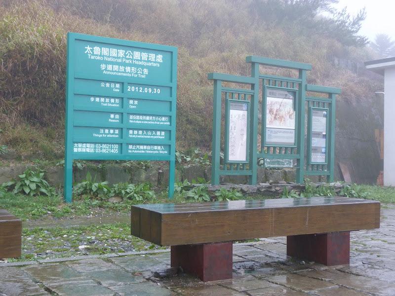 TAIWAN. Weekend Randonnée, Taipei à  Hehuanshan en passant par Puli, retour par les gorges de Taroko - P1280901.JPG