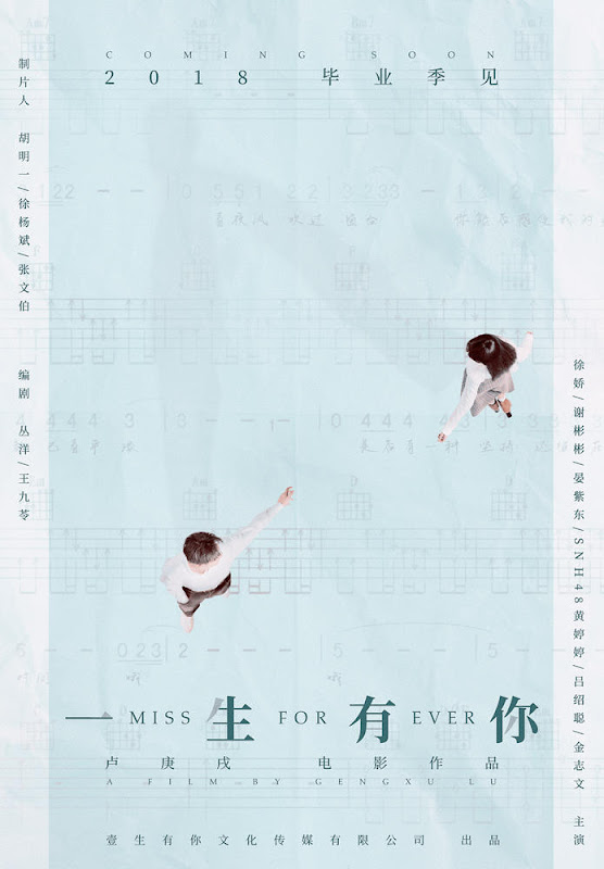 Miss Forever China Movie