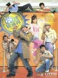 Những Vụ Án Kỳ Lạ (SCTV9)