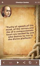 Chanakya Niti & Quotes screenshot thumbnail