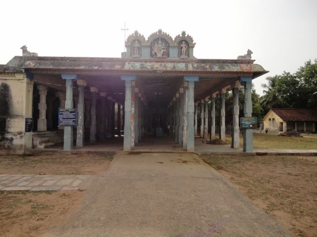 Sri Umamaheswarar Temple, Thirunallam (Konerirajapuram), Mayiladuthurai - 275 Shiva Temples