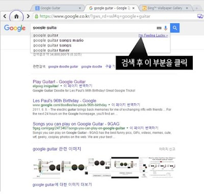 google function 002.JPG