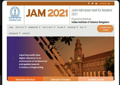 ज्वॉइंट एडमिशन टेस्ट ऑफ मास्टर्स (जैम) 2021