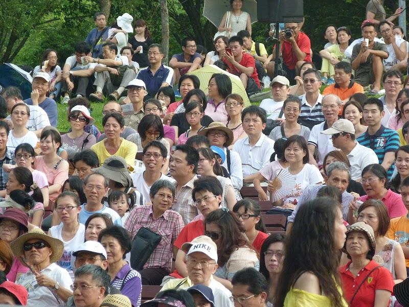 Xizhi, Taipei. Exposition Renoir puis concert au parc Daan - P1330783.JPG