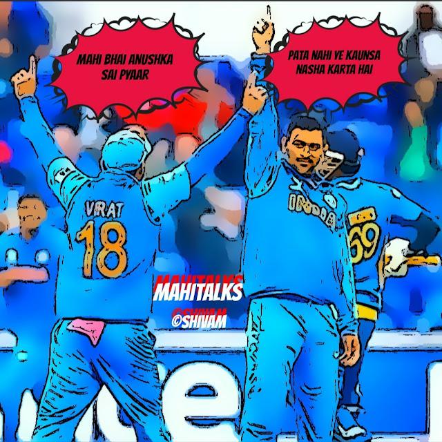 Dhoni, Kohli, Comics Image, Cricket, Dhoni Kavita, Mahi, Virat, Indian Cricketer, bleed blue, Indian Captain, Indian Skipper