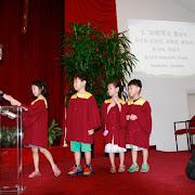 08/16/2015 교육부 졸업식